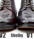 Shelby-V2-Thicker-Sole-Comparison